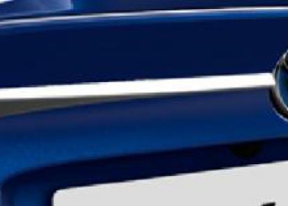 Chromuota bagažinės dangčio viršutinė apdaila